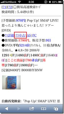 IMG_0096 - コピー